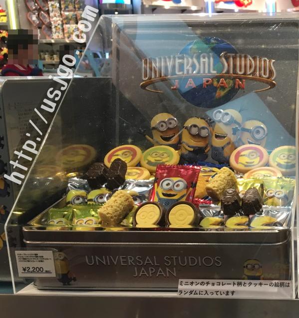 usj ミニオンパーク お土産お菓子 クッキー&チョコレートセット