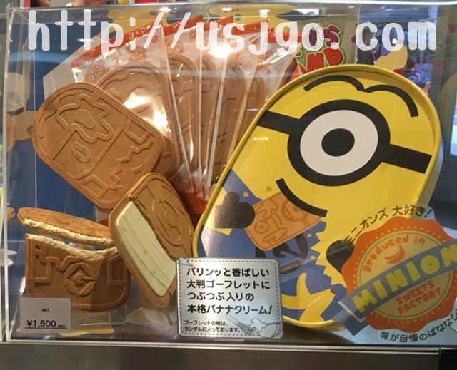 usj ミニオンパーク お菓子 大判ゴーフレット