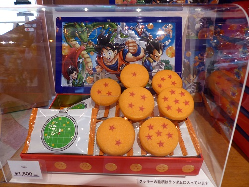 usj ドラゴンボールお菓子 クッキー