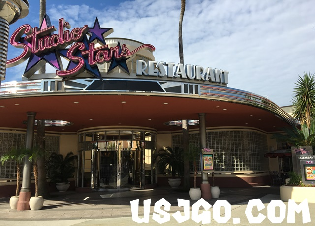 USJ スタジオ・スターズ・レストラン