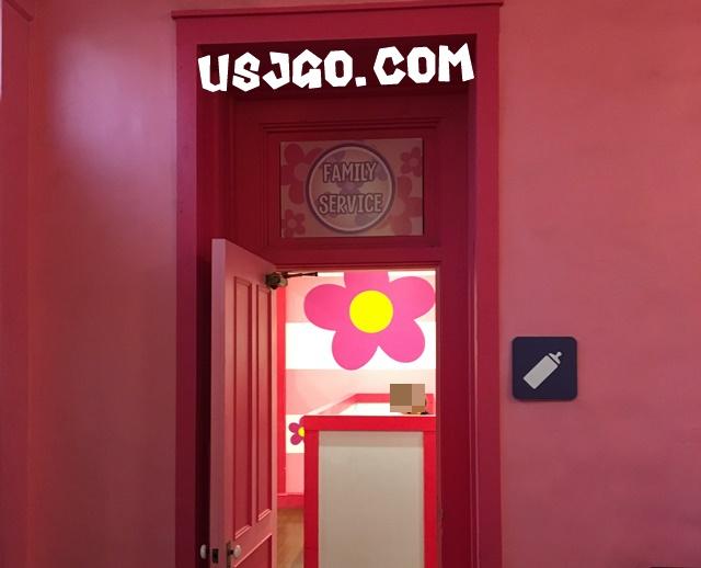 USJ ユニバーサルワンダーランド ファミリーサービス