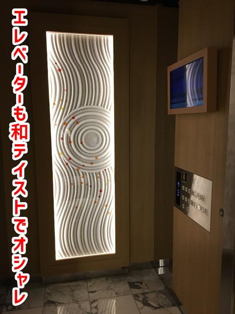 USJ ザシンギュラリホテル エレベーター