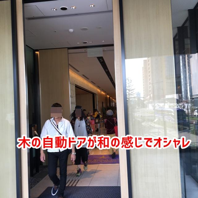シンギュラリホテル 入口