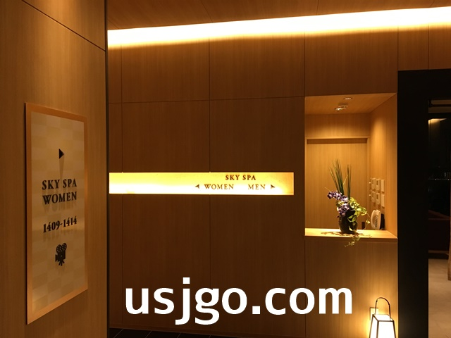 USJ ザシンギュラリホテル ウォーターフロントスカイスパ