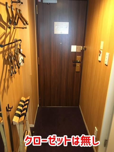 USJ ザシンギュラリホテル 部屋入口