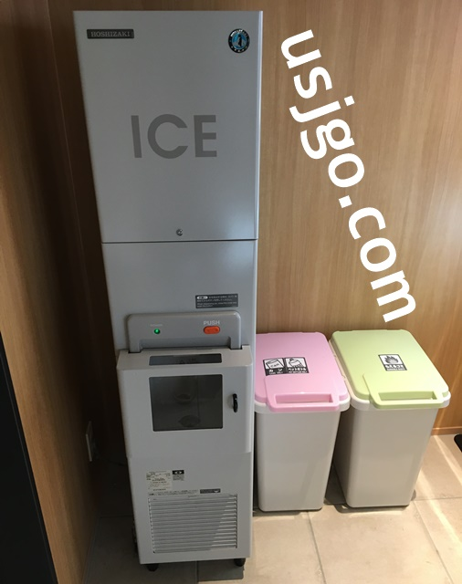 USJ ザシンギュラリホテル 湯上り処 製氷機
