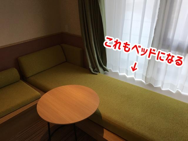 USJ ザシンギュラリホテル 簡易ベッド