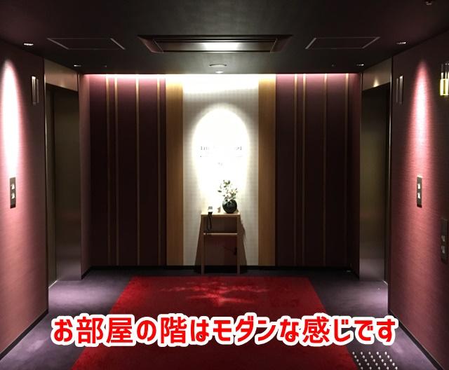 USJ ザシンギュラリホテル 8階