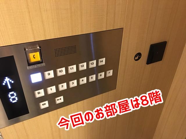 USJ ザシンギュラリホテル エレベーター8階