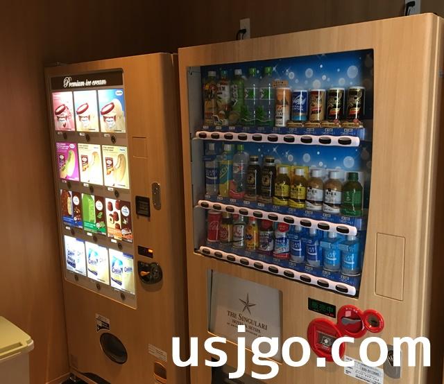 USJ ザシンギュラリホテル 湯上り処 自販機