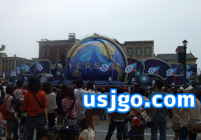 USJ グラマシーパーク