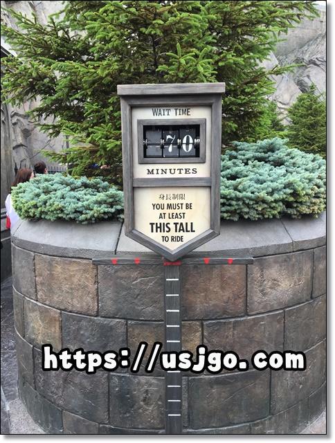 USJ ハリー・ポッター・アンド・ザ・フォービドゥン・ジャーニー完全版 待ち時間