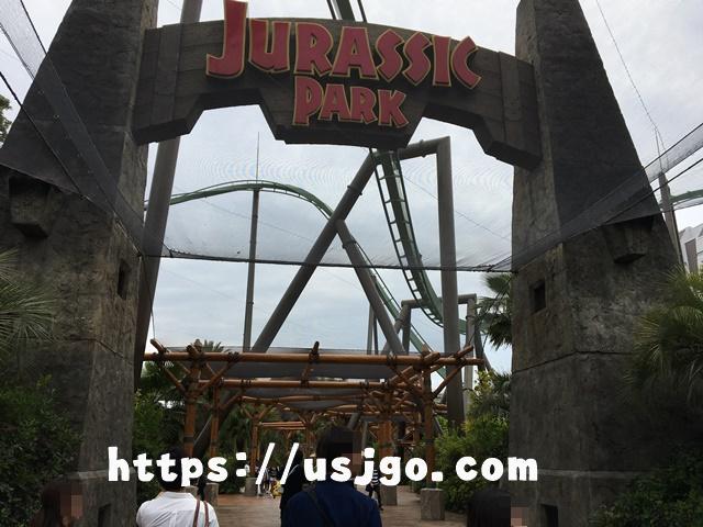 USJ ジュラシックパーク エリアゲート