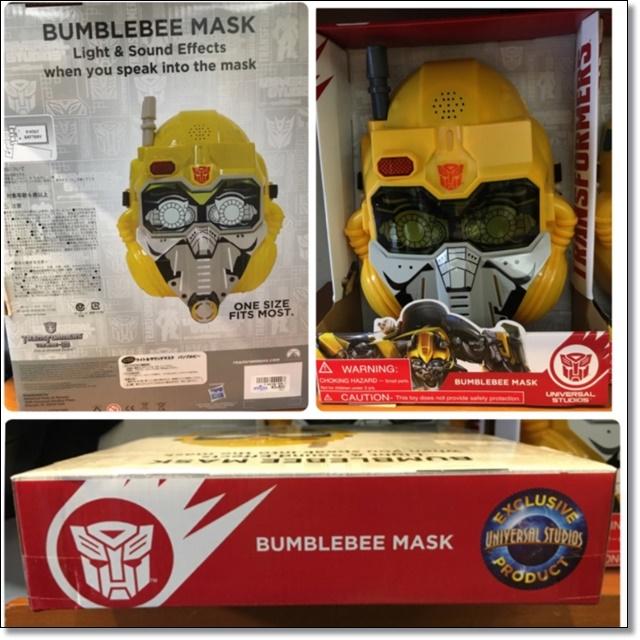 USJ トランスフォーマー サウンドマスク