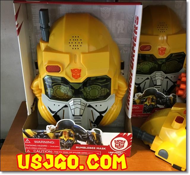 USJ トランスフォーマー バンブルビー サウンドマスク