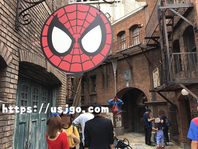 USJ アメージング・スパイダーマン・フォト・オポチュニティ
