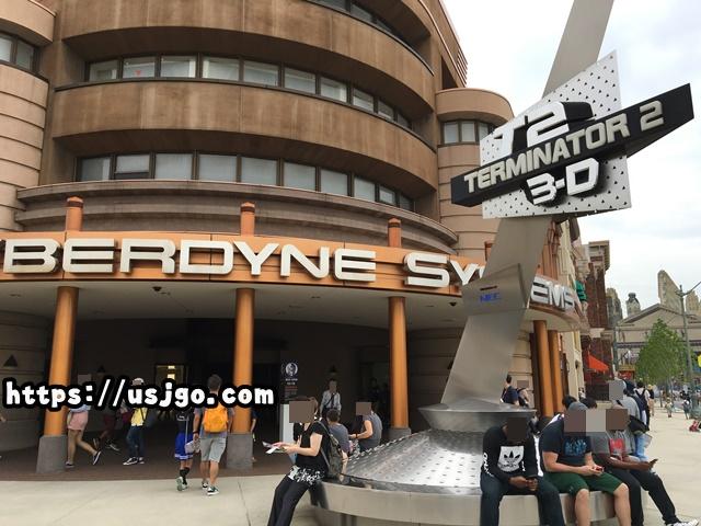 USJ ターミネーター2:3-D 建物