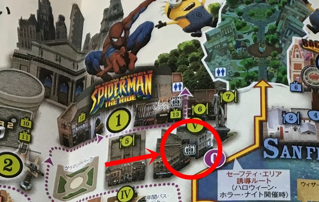 アメージング・スパイダーマン・フォト・オポチュニティ 場所