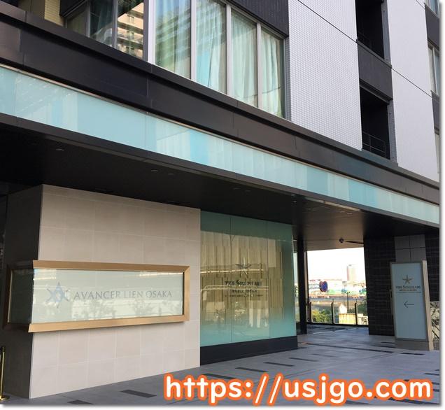 ザ・シンギュラリホテル&スカイスパ・アット・ユニバーサル・スタジオ・ジャパン