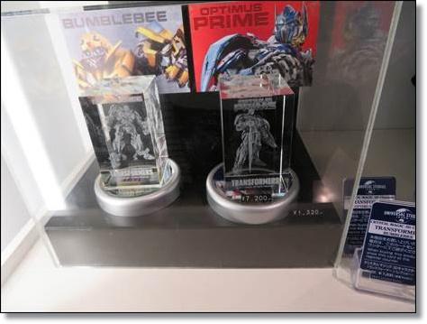 USJ トランスフォーマー クリスタルマジック3D
