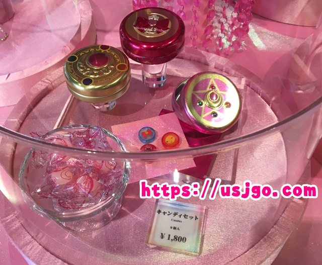 USJ セーラームーン キャンディセット(3缶)