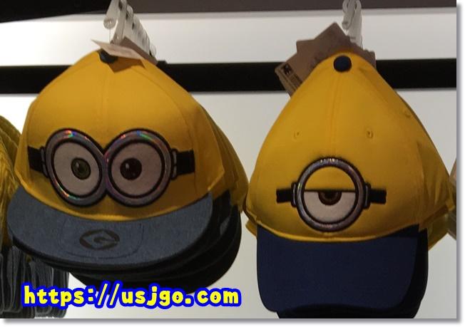 USJ ミニオン1つ目&2つ目帽子