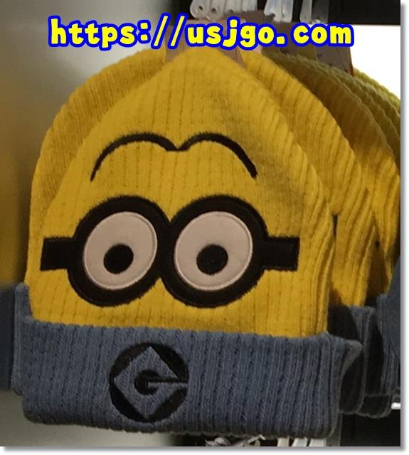 USJ ミニオン ニット帽