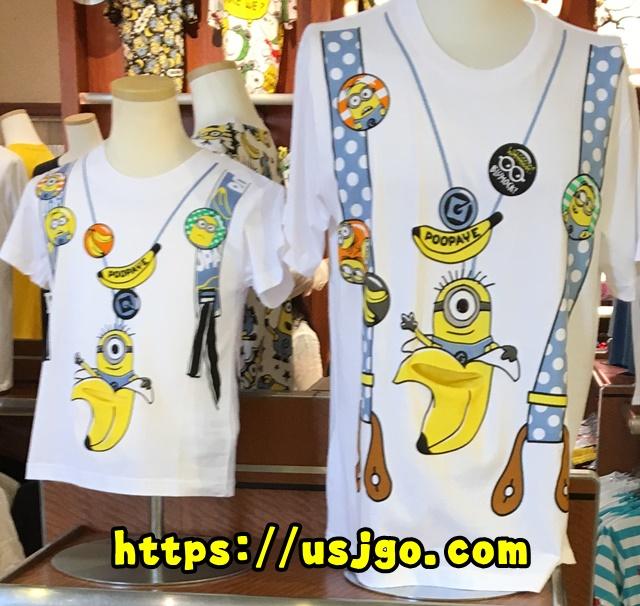 USJ ミニオン サスペンダー柄Tシャツ