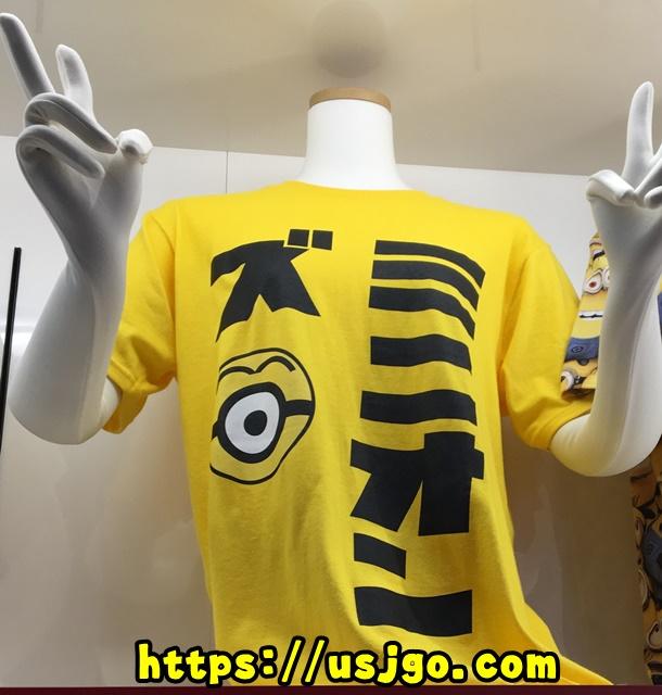 USJ ミニオンズ Tシャツ