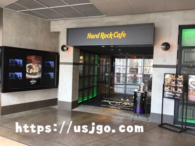 ユニバーサルシティーウォーク ハードロックカフェ
