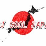 USJクールジャパン2020の期間はいつまで?待ち時間混雑日と感想を更新中!