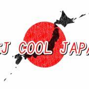 USJ COOL JAPAN