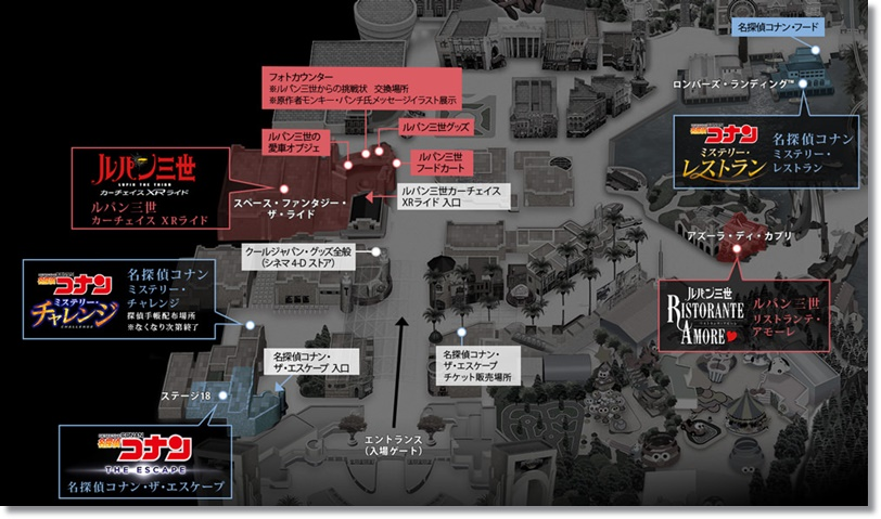 usjクールジャパン2019 ルパン コナン マップ