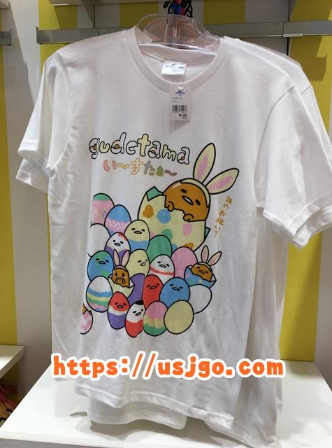 USJ ぐでたま Tシャツ