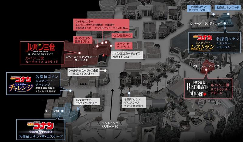 USJ クールジャパン2019 マップ