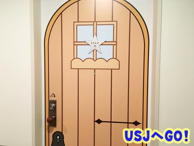 京阪ホテルユニバーサルシティ 部屋 ドア