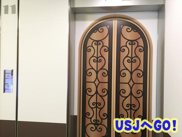 USJ ホテル京阪ユニバーサルシティ エレベーター