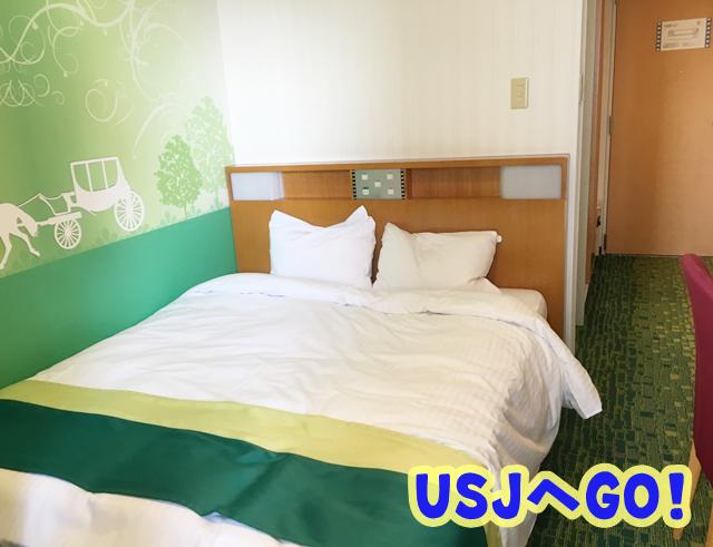 京阪ホテルユニバーサルシティ 部屋 ベッド