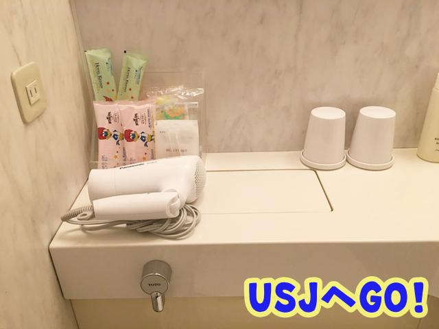京阪ホテルユニバーサルシティ アメニティ
