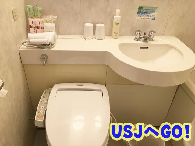 京阪ホテルユニバーサルシティ トイレ