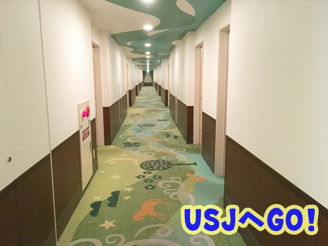 京阪ホテルユニバーサルシティ 廊下