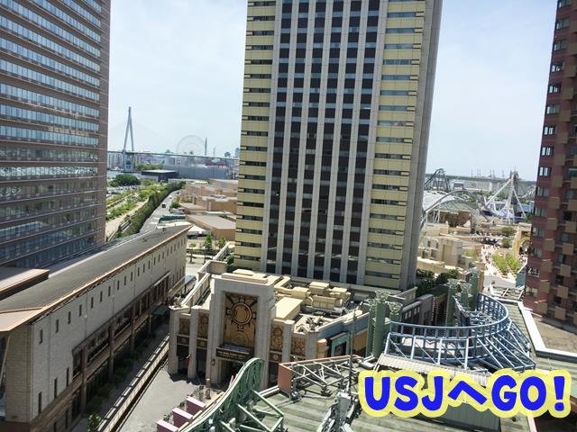 京阪ホテルユニバーサルシティ 部屋から見える景色
