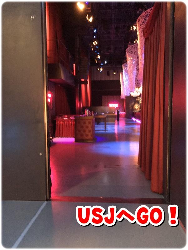 USJ ホテルアルバート2 ラウンジ入り口