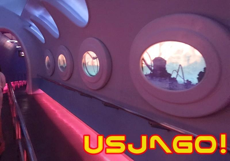 USJ スペースファンタジーブラックホール 通路
