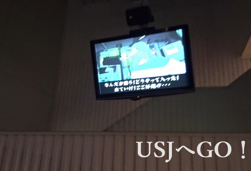 USJ Area51 エリア51 おすすめポイント