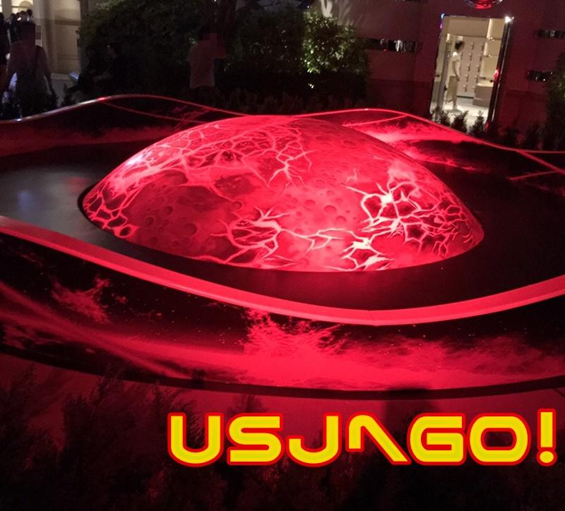 USJ スペースファンタジーブラックホール 夜のオブジェ