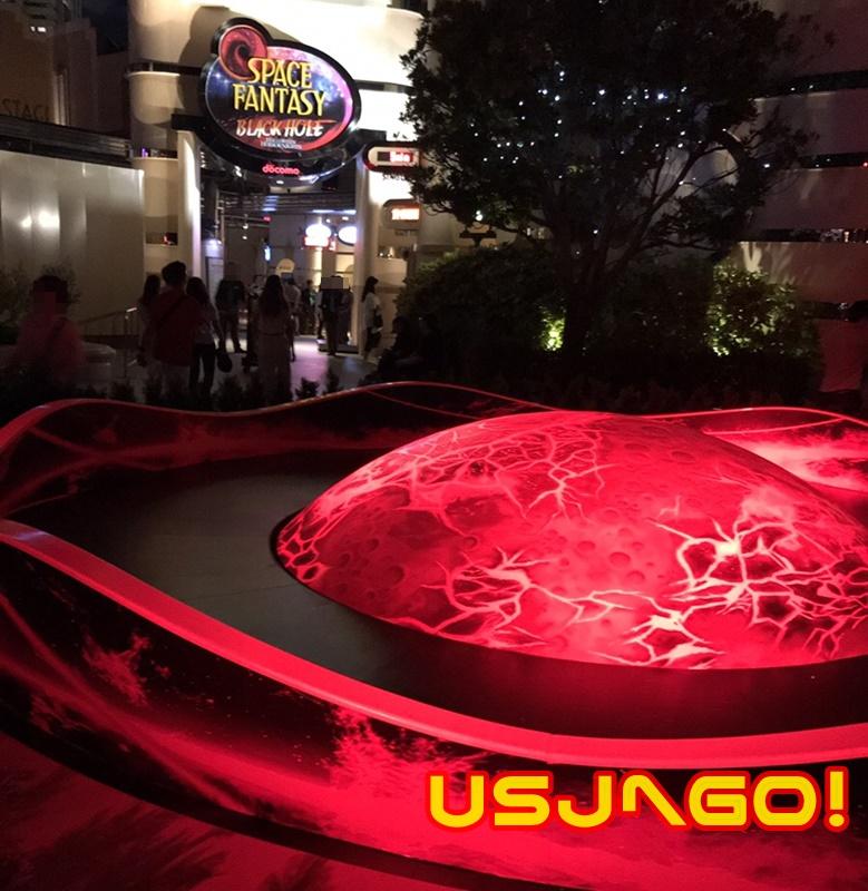 USJ スペースファンタジーブラックホール 夜の風景