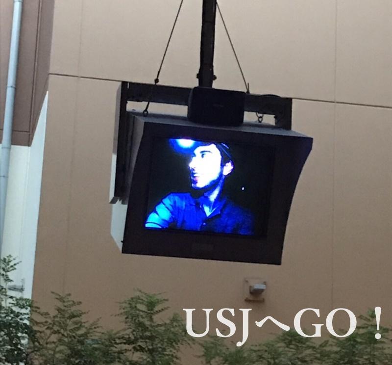 USJ Area51 エリア51 ネタバレ