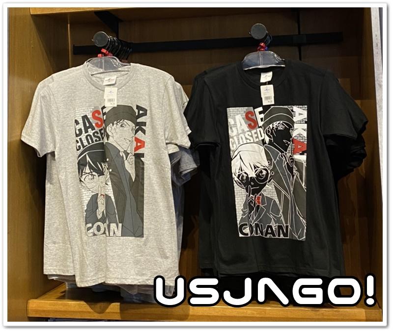 コナン&赤井秀一Tシャツ