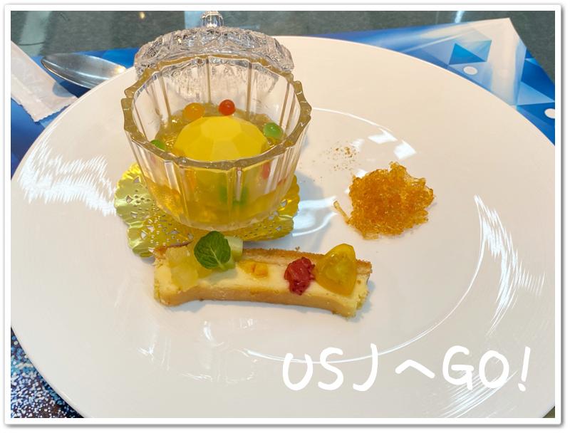 USJ 名探偵コナン・ミステリーレストラン2020 コース料理④